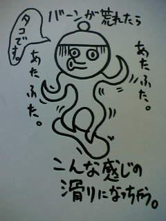 06-09-11_21-01.jpg