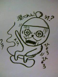 090607_214101.JPG