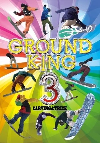 DVDグランドキング3.jpg