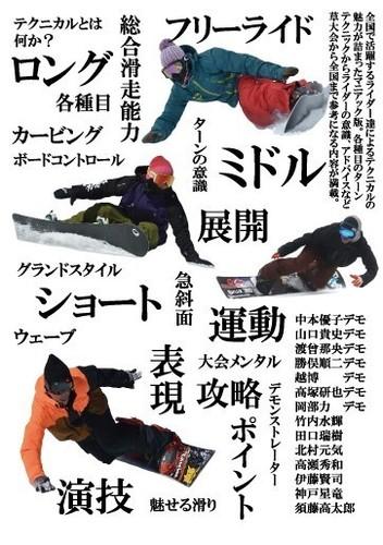 テク選に挑戦!裏面DVD.jpg