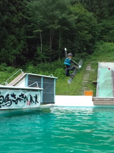 JUMP!!.jpg