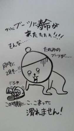 NEC_0060.JPG