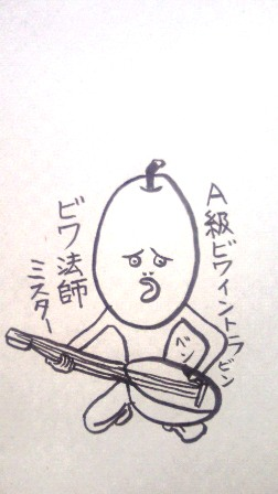 NEC_0227.JPG
