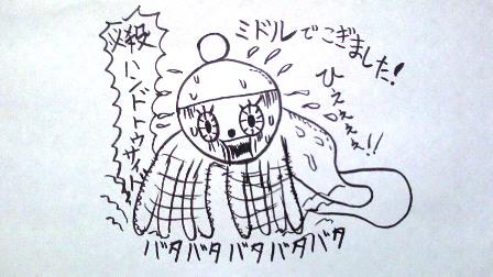 NEC_0525.JPG
