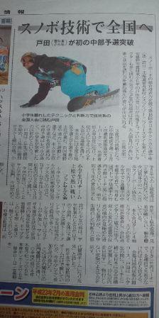 NEC_0537.JPG