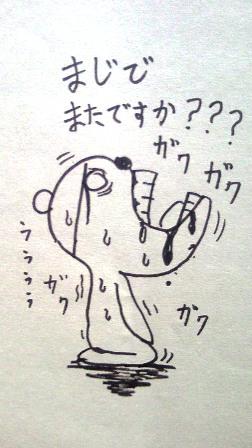 NEC_0597.JPG