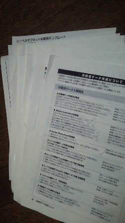 NEC_0685.JPG