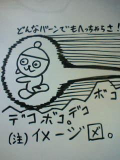 06-09-11_21-02.jpg