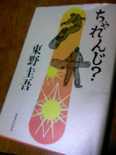 071015_195549.JPG