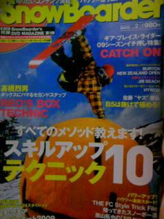 080923_201040.JPG