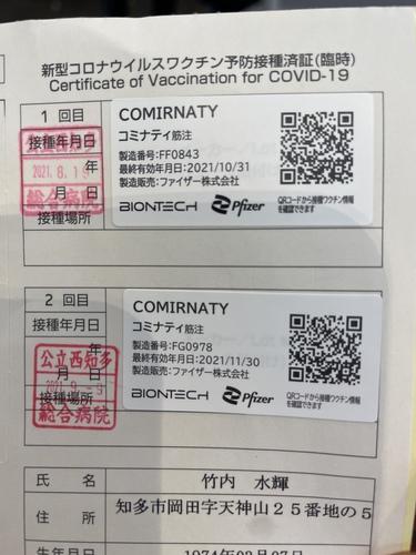 3E0A66DE-893B-4CBA-852D-3A9F9BECB3D9.jpeg