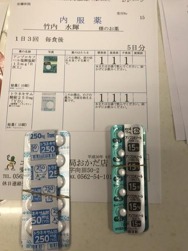 6DE5AF4B-22ED-4A3D-AAD1-8F5202333398.jpeg