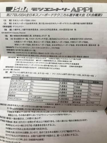 BF93C326-ECEF-4A6C-AEE1-05F51D474CEF.jpeg