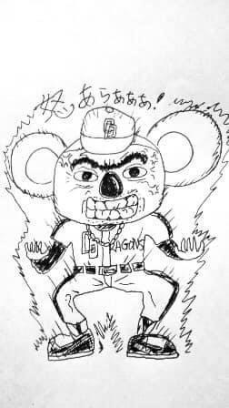 ドアラ(怒あらぁぁぁ!!).jpg