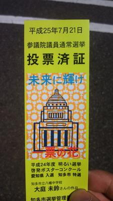 NEC_0067.JPG