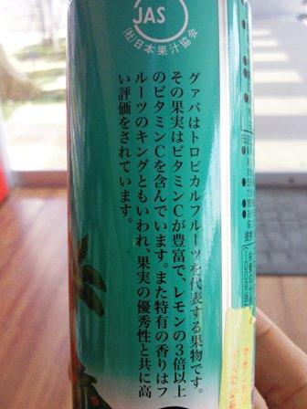 NEC_0150.JPG
