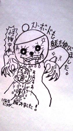 NEC_0273.JPG