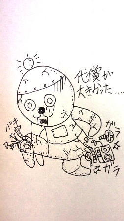 NEC_0554.JPG