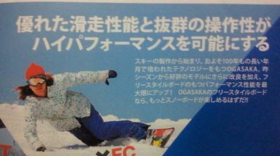 NEC_0707.JPG