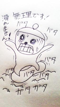 NEC_0927.JPG
