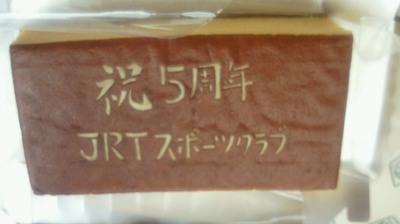 NEC_3097.JPG