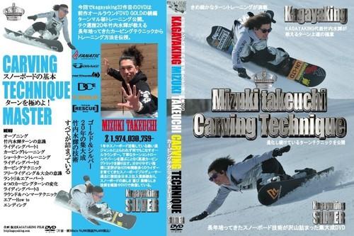 p4dvd-jacket-omote.jpg